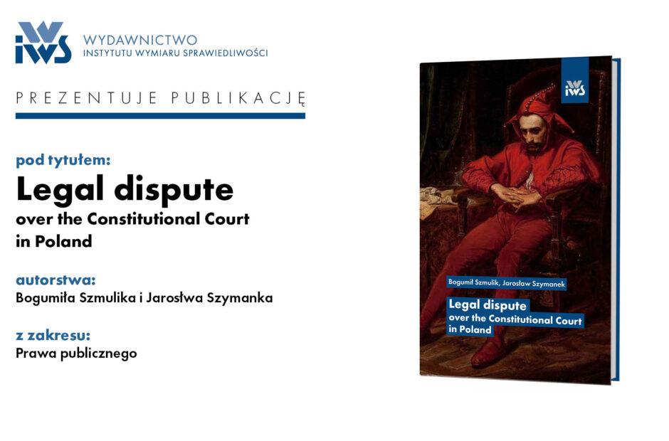 ConstitutionalCourt_slide